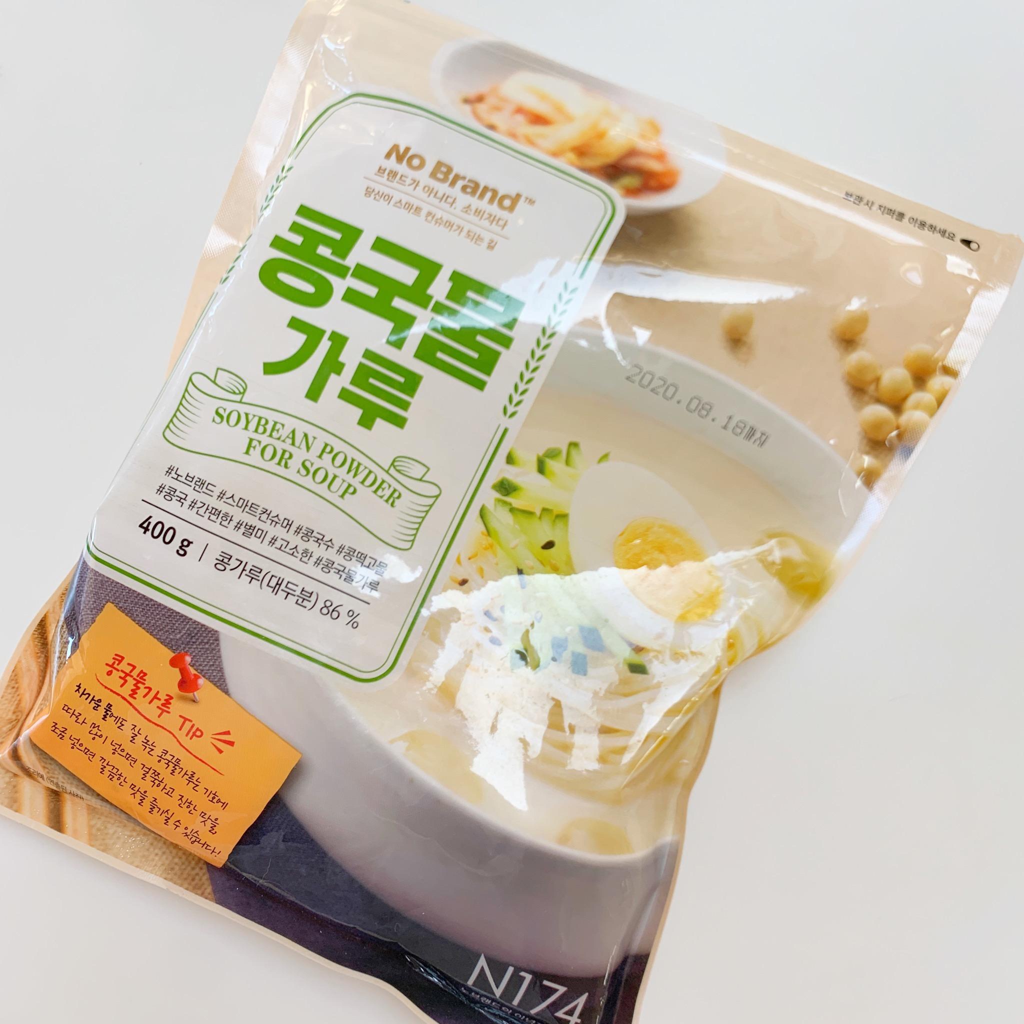 韓国NO BRANDで買ったコングクスミックス