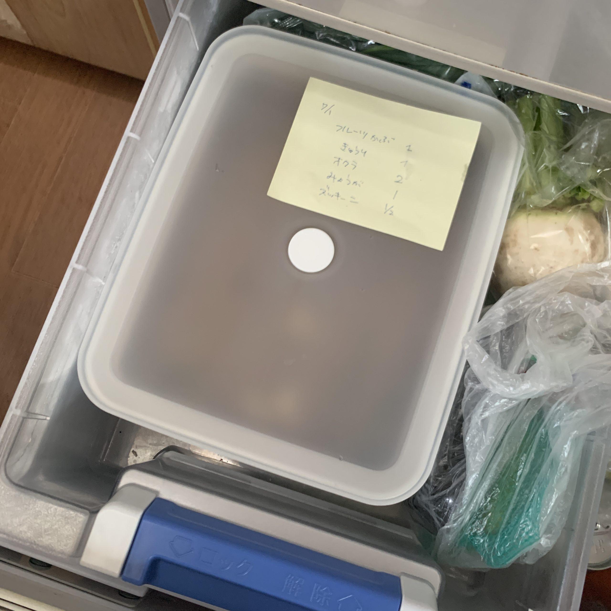 無印良品のホーロー容器が冷蔵庫にピッタリ