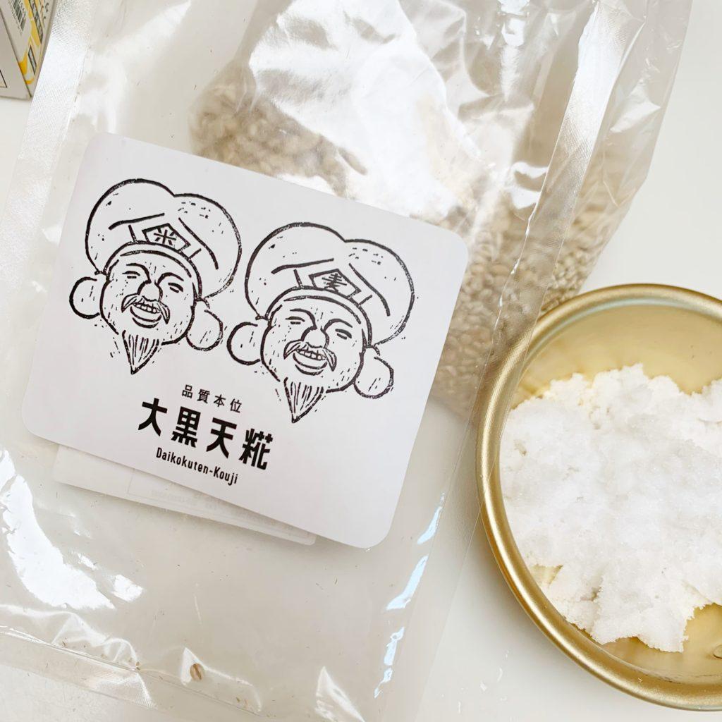 下北沢「発酵」で購入した麦麹