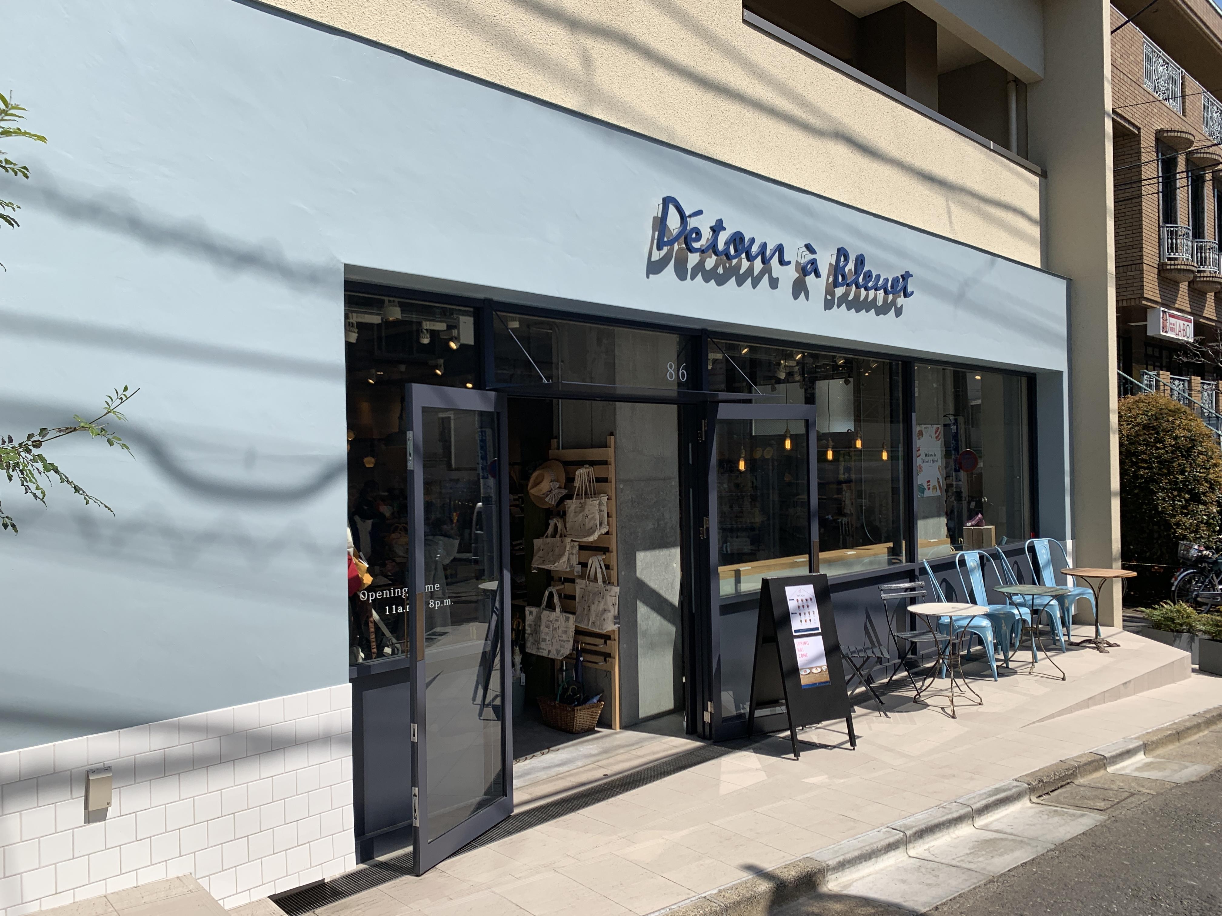 下北沢 雑貨屋さん Détour à Bleuet